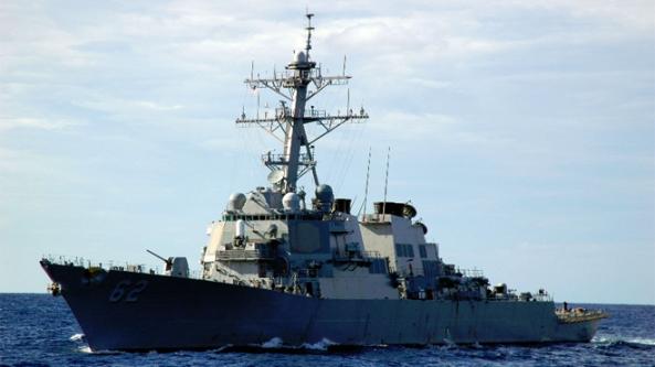 USS_fitzgeraldship