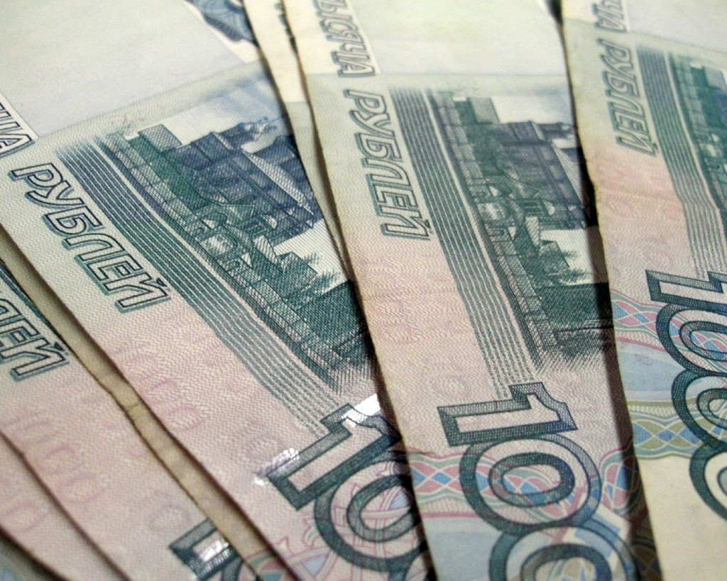 Modern Russian money | Life in Russia |Money From Russia